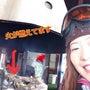 天元台でスキー!白布…