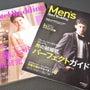 雑誌『Hotel W…