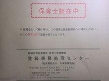 IMG_20150321_202844.jpg