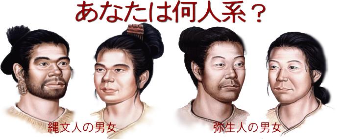 蒙古人的祖先_日本人は宇宙人!!?日本人のルーツがDNAから解明され海外が ...