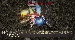 boss0322