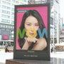 ★台湾で見た美女広告…