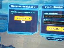 Xfit×ガンダム NEW TYPE パック 応募1