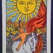 THE SUN(太陽…
