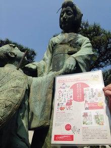 ふくものin徳島02