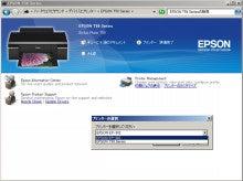 EPSON EP-302 海外ドライバーT50/60