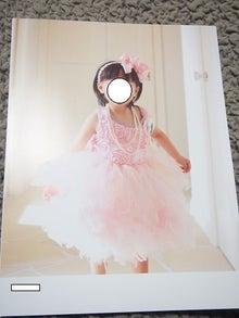 ネットプリントジャパンのフォトブック1