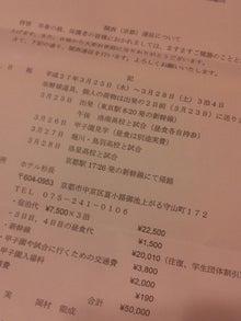 IMG01128.jpg
