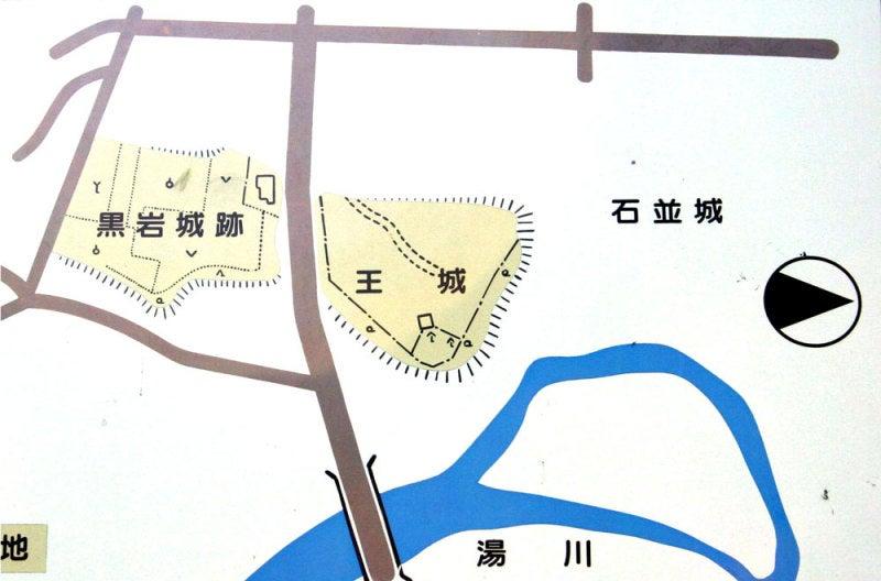 大井城/①案内図