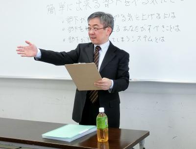 社員が活気に満ちるコミュニケーション研修山梨の企業研修講師石川聡