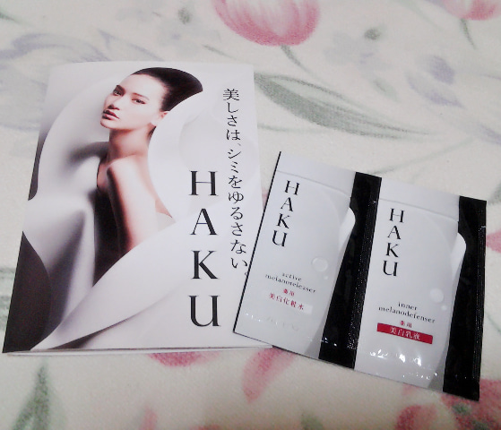 HAKU「アクティブメラノリリーサー&インナーメラノディフェンサー」