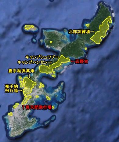 沖縄基地マップ