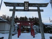 イカヅチ神社