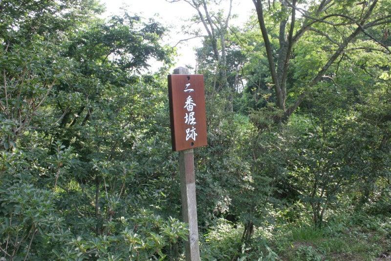 望月城/③二番堀の札