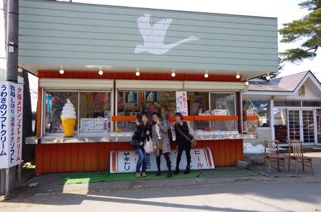 猪苗代湖の志田浜が再開発で閉鎖に!3