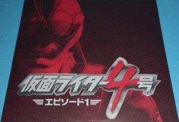 スーパーヒーロー大戦ライダー3号5