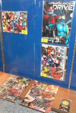 スーパーヒーロー大戦ライダー3号4