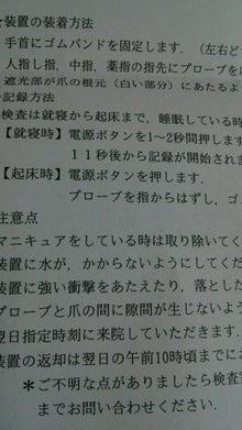 DSC_3656.JPG