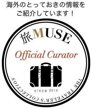"""""""旅MUSE"""""""