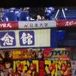 3月31日 阪神観戦…