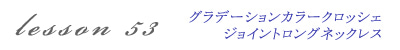 title53.jpg