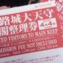 姫路城に行ってみたよ…