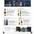 京都のおいしい日本酒…