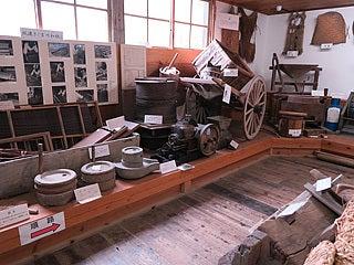 森町歴史民俗資料館