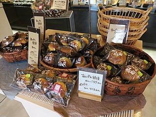 中島屋のあんぱん饅頭