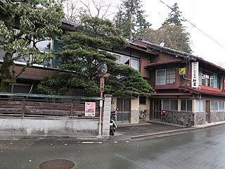 新屋旅館(森町)