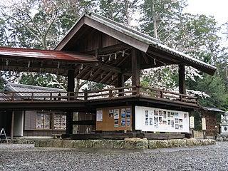 森町天宮神社