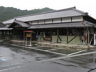 旧城下学校(森町)
