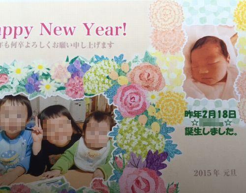 子供や家族のオリジナル顔写真入りのプリントケーキ文字も入れてくれるお取り寄せ通販