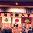 長男の中学校入学式