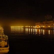 Fog in Kus…