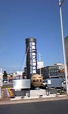 落合紘史の公式ブログ・鴻巣駅前の風景