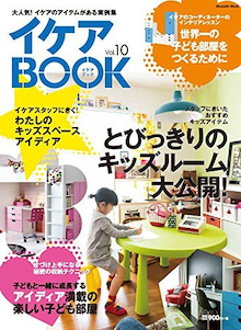 ikeabook10