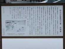 鈴木証監の墓