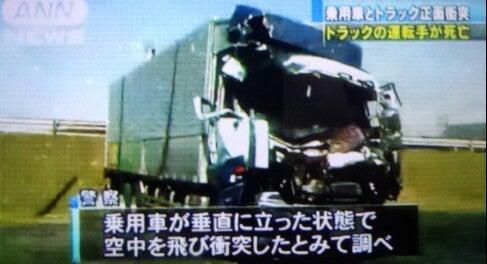 【愛知】東名高速で乗用車とバスが衝突 10人以上けがの情報も 新城市©2ch.netYouTube動画>7本 ->画像>53枚
