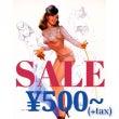 SALE ¥500よ…