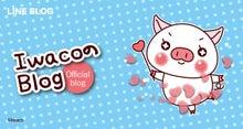 LINEblogSP01