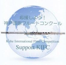 KIFC Supporters logo