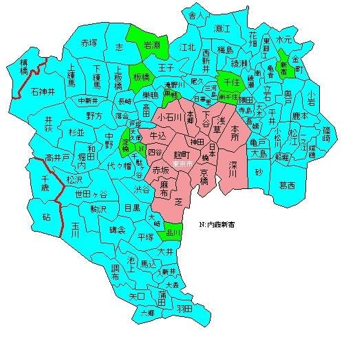 こばじぃのブログ東京都区部の変遷コメント