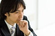 担保不動産の処分・売却・競売の考え方