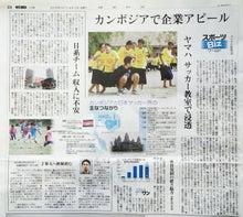 Yomiuri 10April