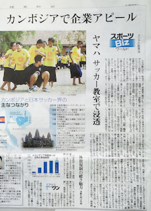 Yomiuri 10April(2)