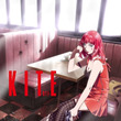 映画「カイト/KIT…