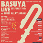 来月はBASUYA祭…