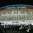 東京ドーム巨人戦★エ…