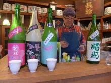 春酒の飲み比べ 900円